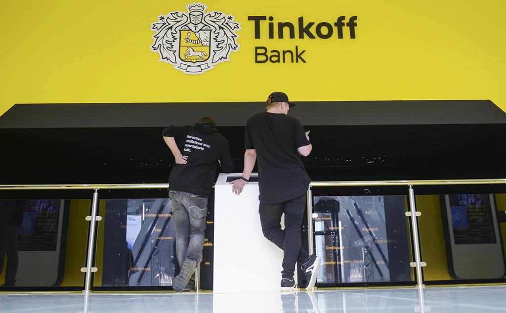 """Он второй такой: """"Тинькофф"""" заработал почти $200 млн за квартал и удержал второе место на рынке эквайринга РФ"""
