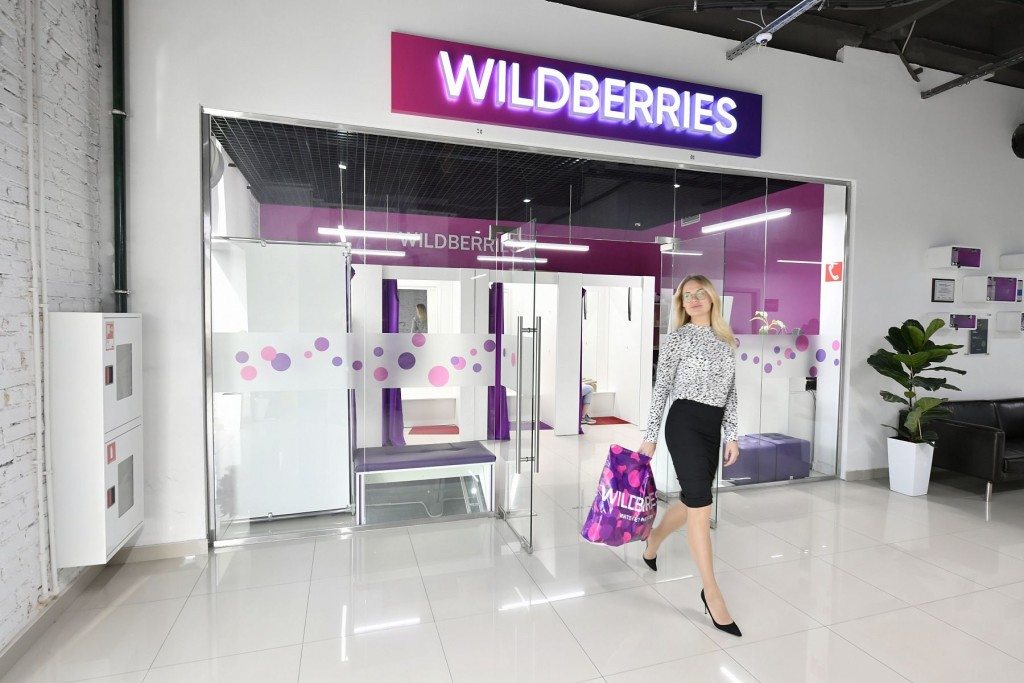 Какие товары региональные бизнесмены успешно продают на Wildberries