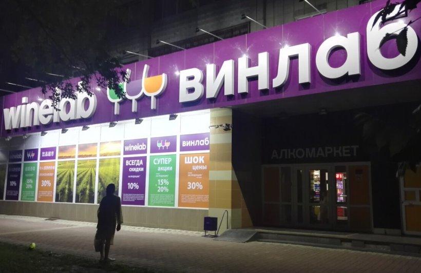 Beluga Group намерена увеличить долю онлайн-продаж алкоголя в 3 раза и создать маркетплейс для таких напитков