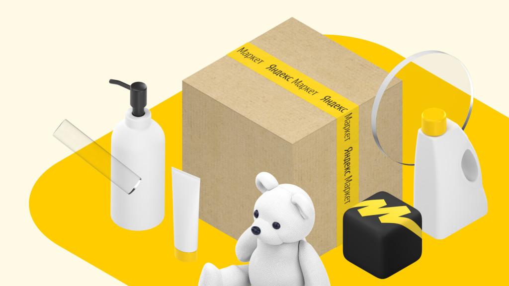 Платное продвижение на Яндекс.Маркете: можно делать ставки на продвижение товара в поиске маркетплейса