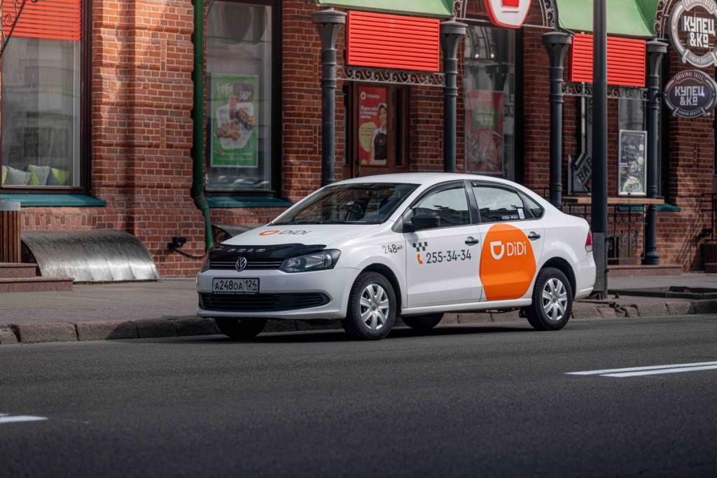 На что жалуемся? Службы такси пишут в ФАС жалобы на китайский агрегатор
