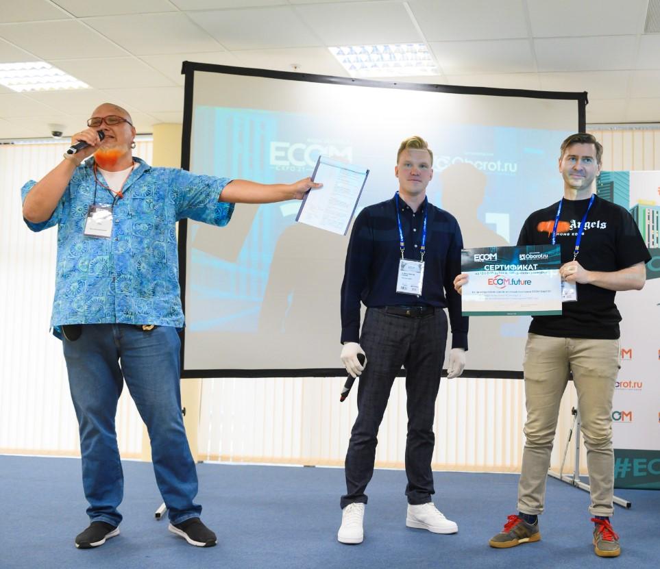 ECOM Future 21 победитель