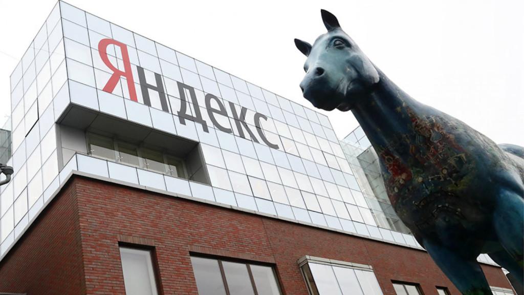 """Какие финтех-сервисы запустит """"Яндекс"""" в ближайшее время"""