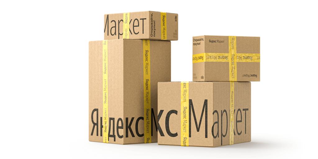 Покупки в ПВЗ Яндекс.Маркета можно будет забирать молча