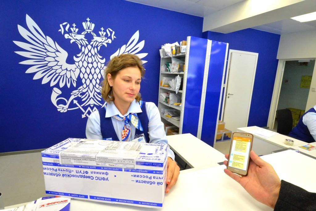 """Почтальонам и сортировщикам """"Почты России"""" повысят зарплату"""