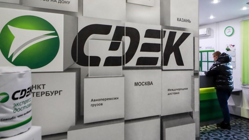СДЭК создал тендерную площадку для своих поставщиков. Что там можно продать?