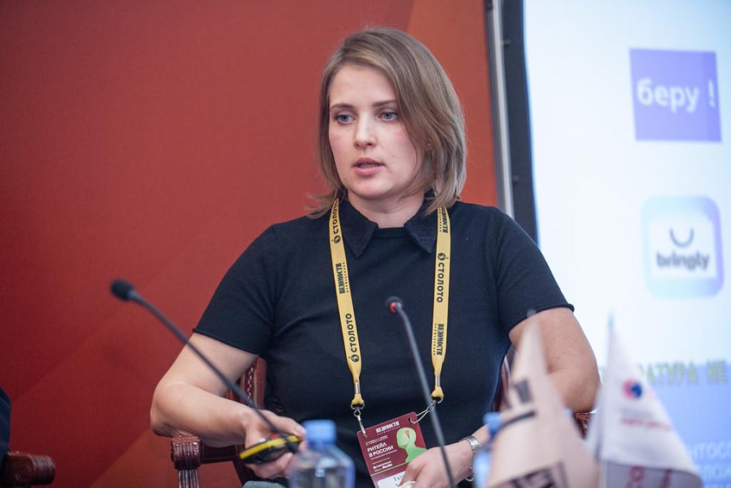 """Зачем """"Яндексу"""" KupiVIP и что с ним будет дальше? Мы внимательно послушали интервью Татьяны Умряевой и сделали выводы"""