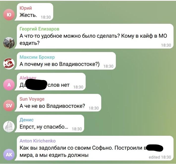 Забрать возвраты с Яндекс.Маркета в Софьино