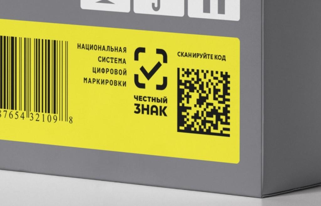 На Яндекс.Маркете разрешили продавать товары, подлежащие маркировке, по любой модели. Но тут есть нюансы