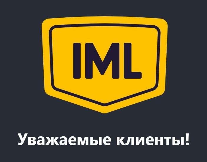 С уверенностью смотрим в будущее. IML выпустила официальное разъяснение о хакерской атаке в мае и текущем положении дел