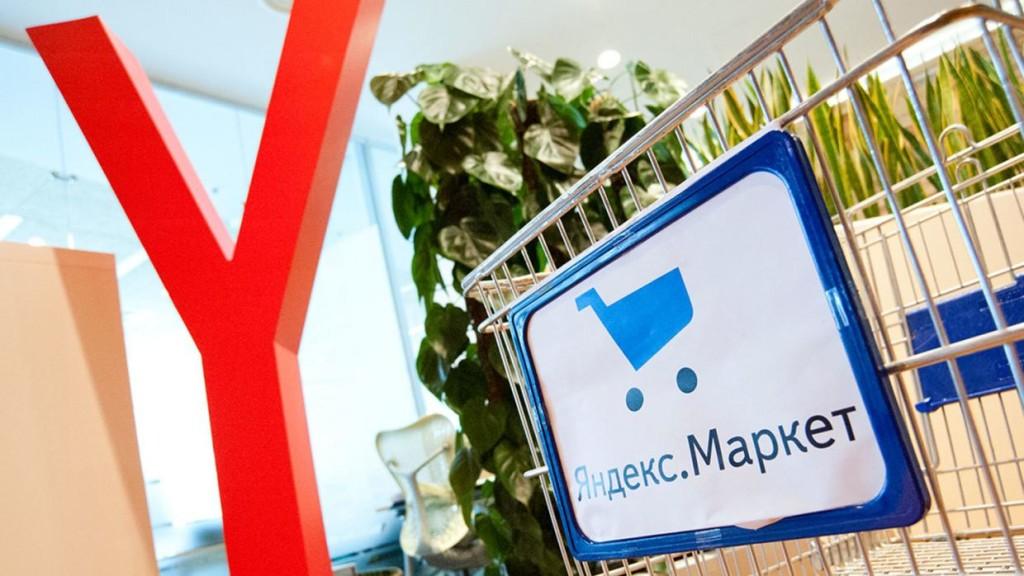 """""""Яндекс.Маркет"""" переходит на единый каталог. Что по этому поводу думают продавцы?"""