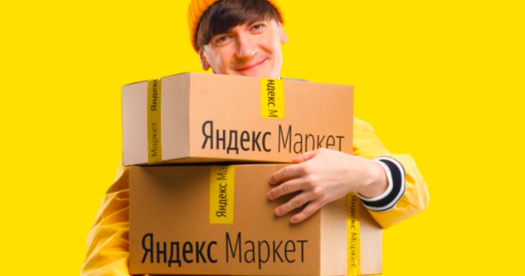 ADV всё? C сентября жители Москвы не будут видеть товары некоторых продавцов на Яндекс.Маркете