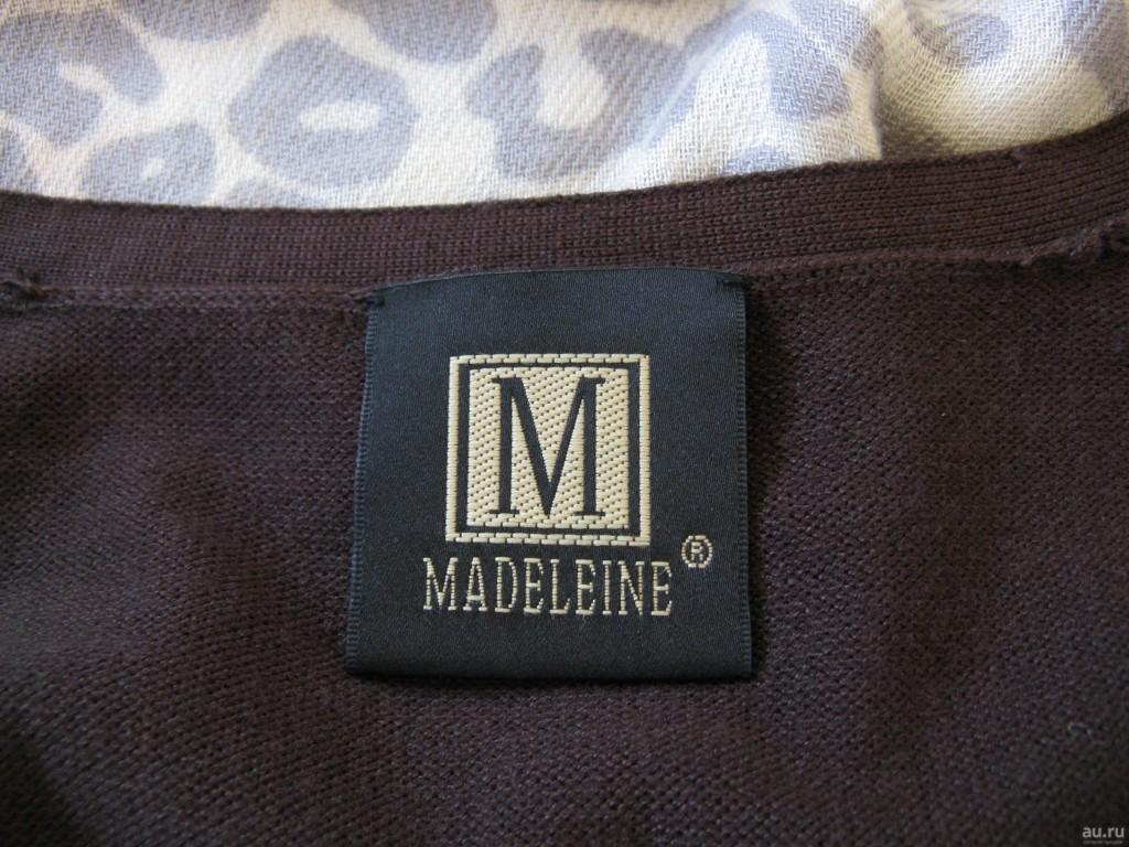 Inventive eCommerce переданы интернет-магазин и витрины на маркетплейсах немецкого бренда Madeleine