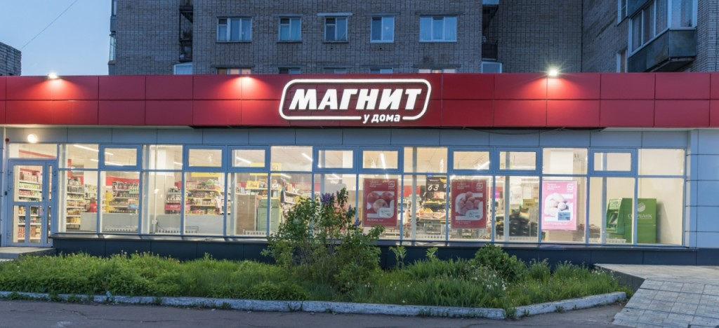 """""""Магнит"""" выделяет ecommerce в отдельную структуру"""