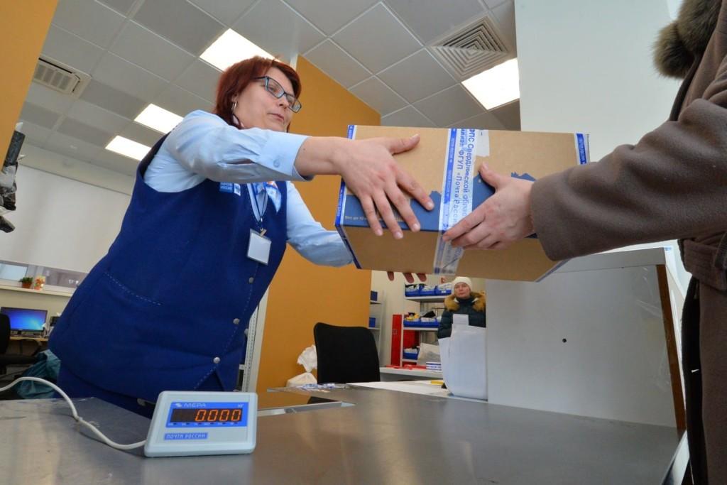 """1%, но не для всех! """"Почта России"""" снизила комиссию за безналичную оплату наложенного платежа до конца лета"""