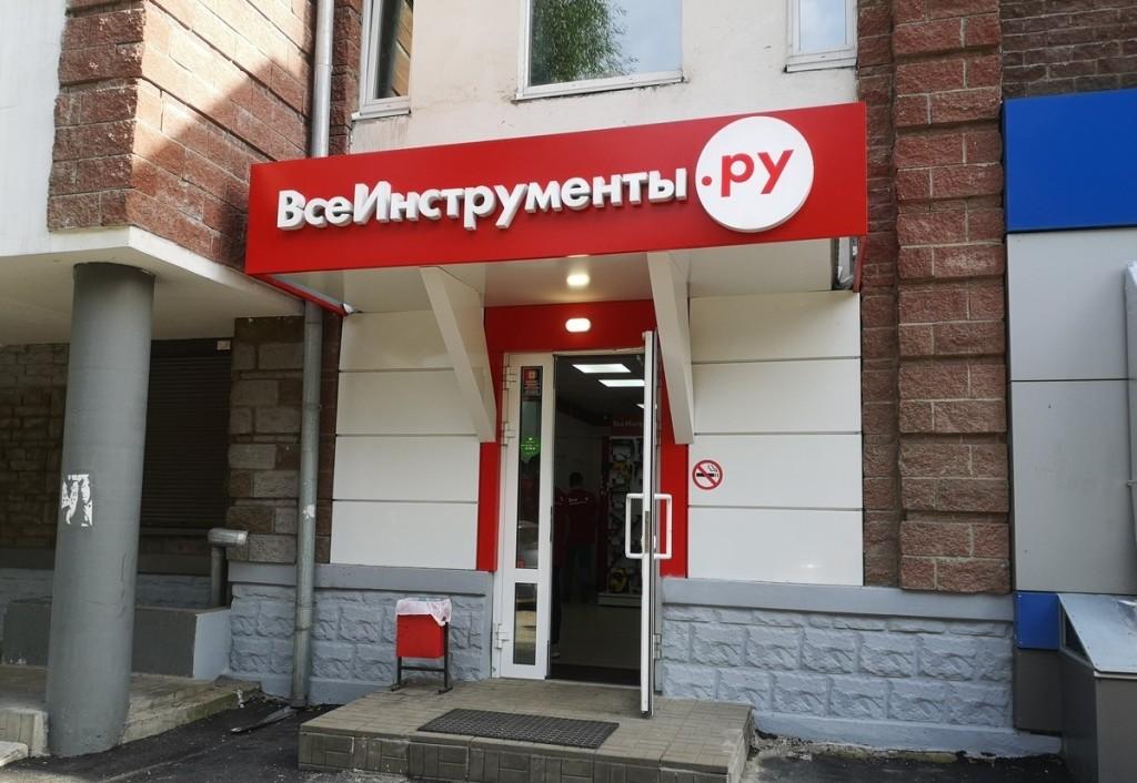 """Редизайн сайта """"ВсеИнструменты.ру"""": а что, собственно, изменилось?"""