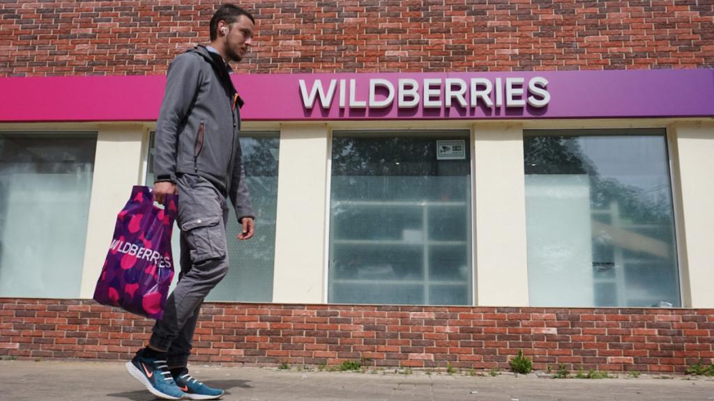 Wildberries начинает продажи в Молдове