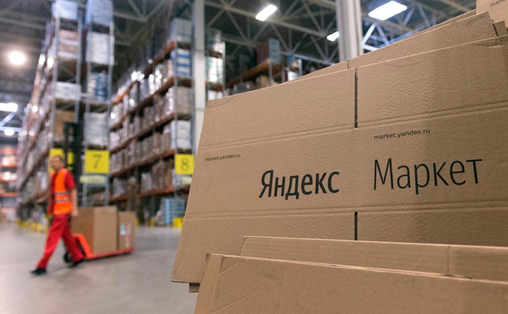 Сбылась мечта питерских продавцов Яндекс.Маркета: он запускает два огромных склада в Петербурге