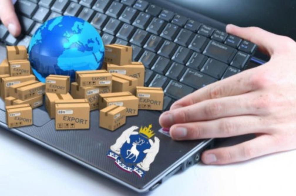 Московский экспортный центр даст денег, чтобы начать торговлю на Amazon.com, Kaufbei.tv и Etsy.com. Работа с китайскими площадками тоже идет