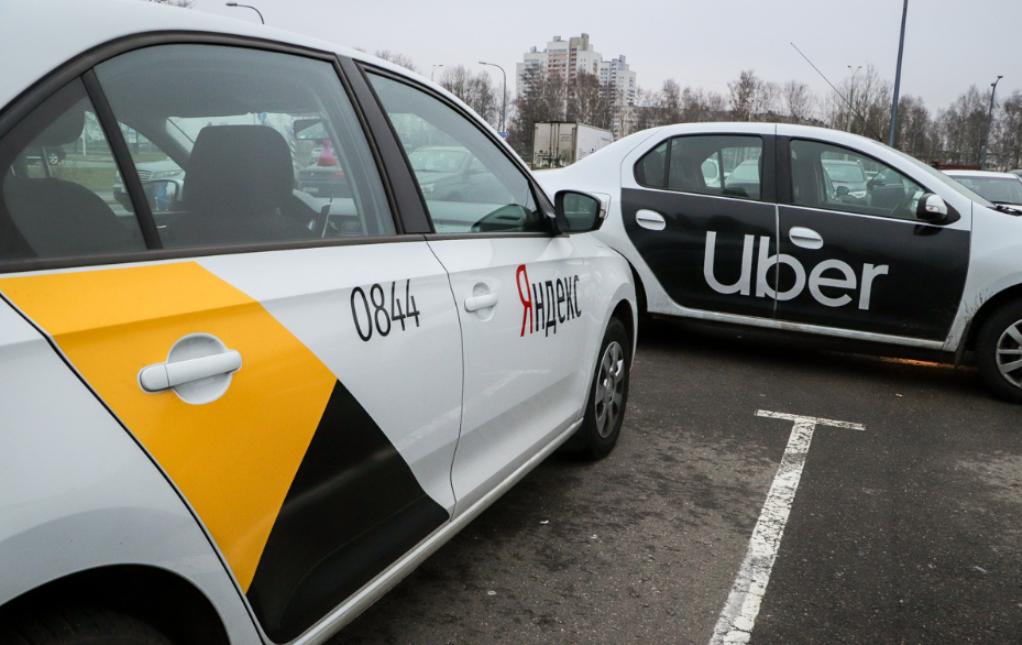 """""""Яндекс"""" избавляется от Uber"""