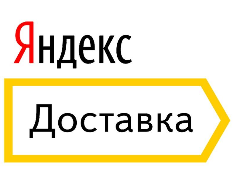 """Подключили экспресс-доставку """"Яндекса"""": какие возникли проблемы и что выиграли"""