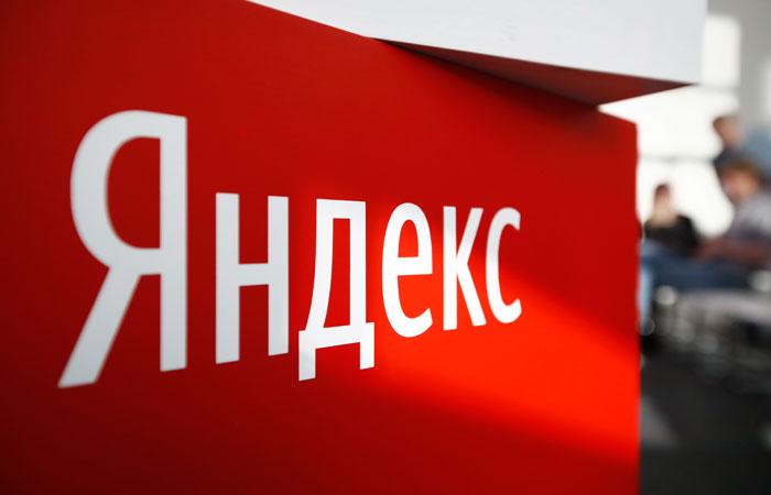 """""""Яндекс"""" покупает онлайн-платформу для автодилеров, но обещает не влиять на ее работу"""