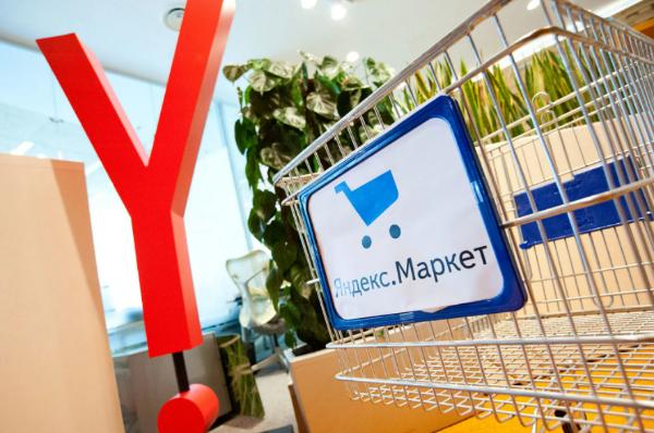 """Яндекс.Маркет начал доставлять """"по часам"""" в Москве"""