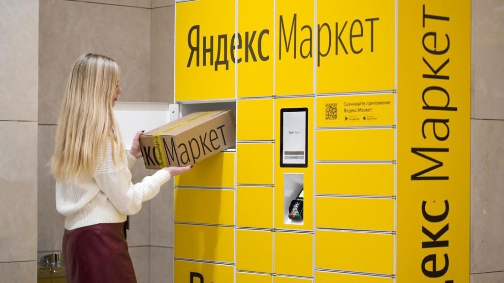 Яндекс.Маркет в сентябре вернет бесплатный самовывоз для DBS
