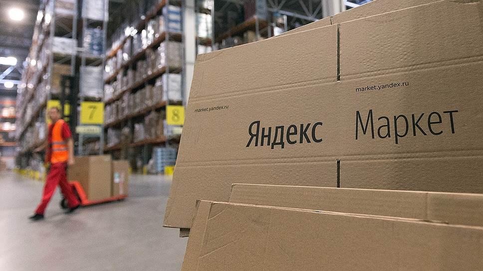 """Все склады - как """"Маршрут"""". Яндекс.Маркет упростил прием товаров на складах"""