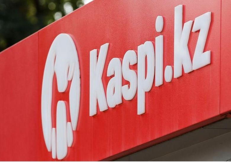 Российские продавцы могут выйти на рынок ecommerce Казахстана через крупнейший маркетплейс в стране Kaspi.kz