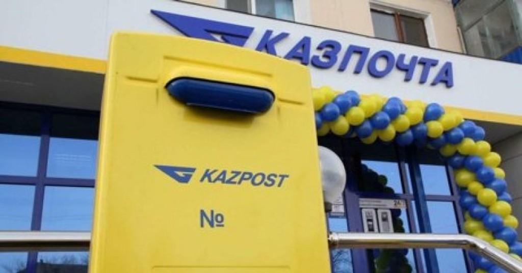 Ozon увеличил количество точек выдачи заказов в Казахстане в 20 раз