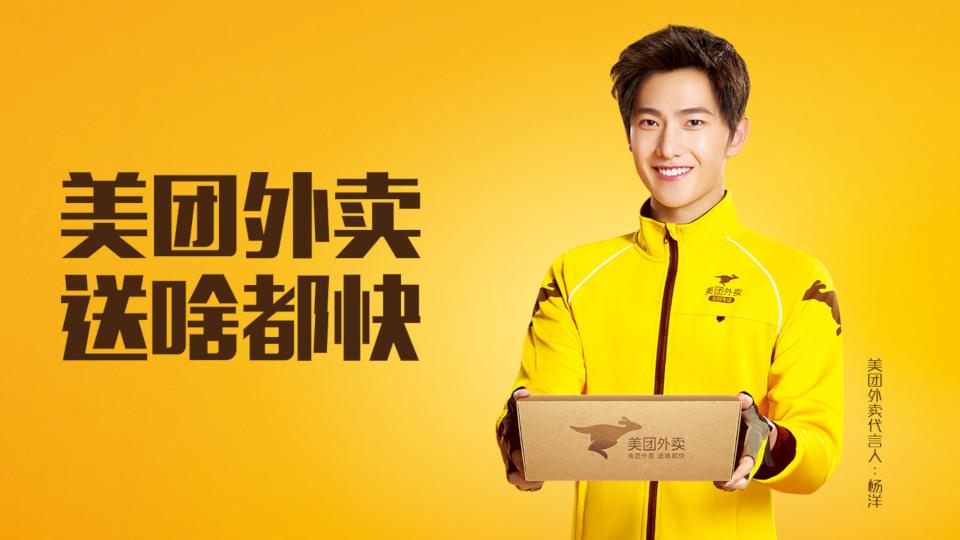 Или я, или он. За что главному китайскому сервису доставки еды Meituan дали штраф в 1 миллиард долларов