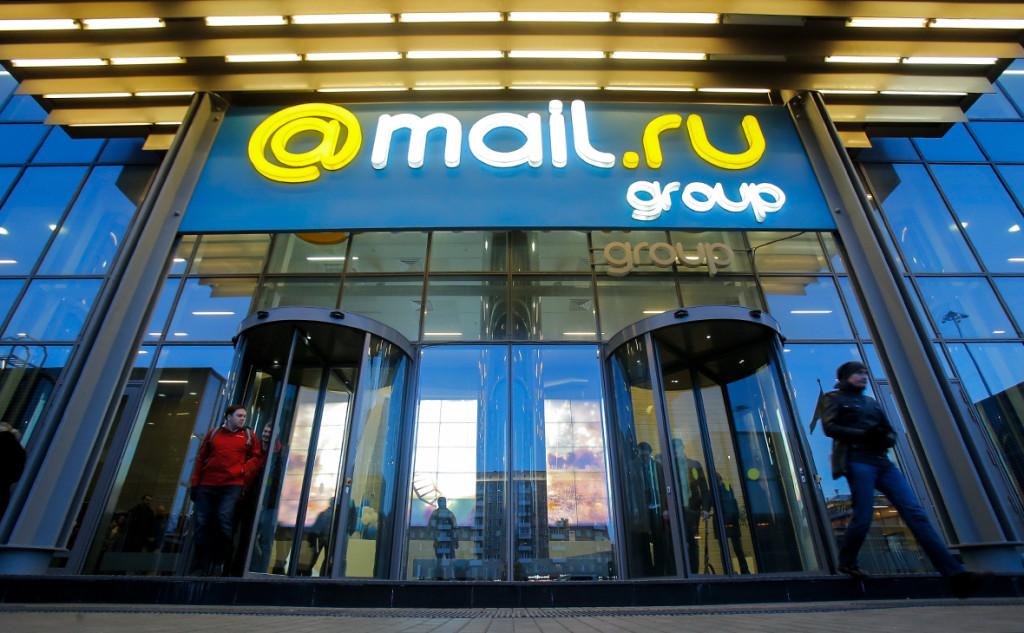 Mail.ru Group укрепит позиции AliExpress Россия - на $60,3 млн