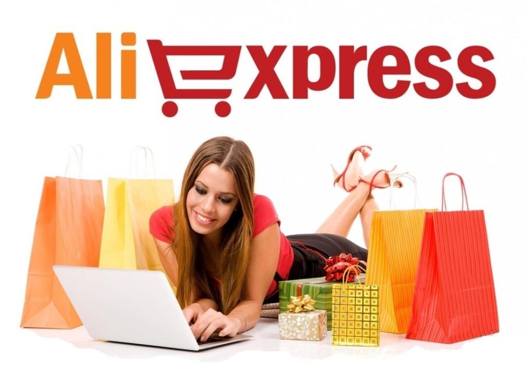 """Новая программа лояльности """"AliExpress Россия"""": за что теперь платят покупателям"""