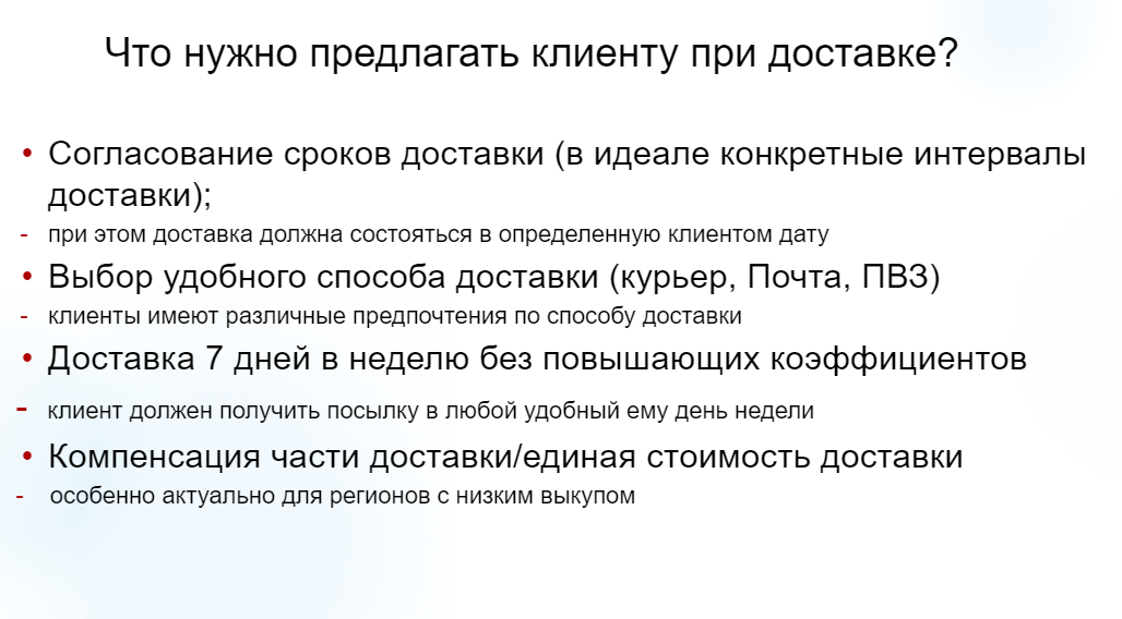 Screenshot_37ъ