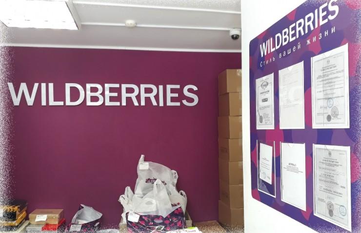 Бум туристов и удаленщиков: Краснодарский край опередил Санкт-Петербург по продажам на Wildberries