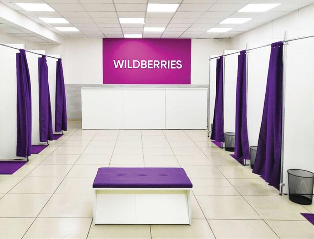 Wildberries: Иностранные платежные системы угрожают банкам штрафами (ДОПОЛНЕНО: стал известен размер санкций)