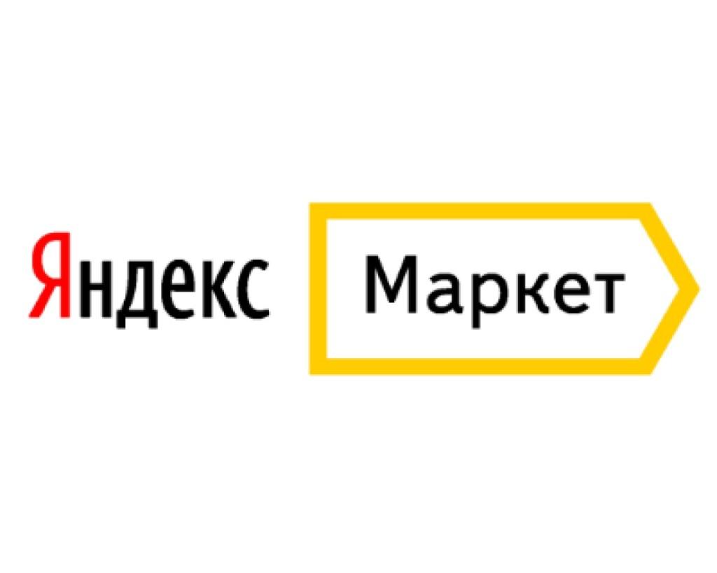 Яндекс.Маркет упростил подключение новых магазинов