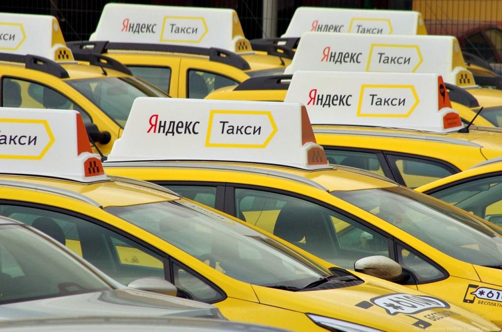 """""""Яндекс.Такси"""" меняет тарифы и повышает комиссию, но не везде"""