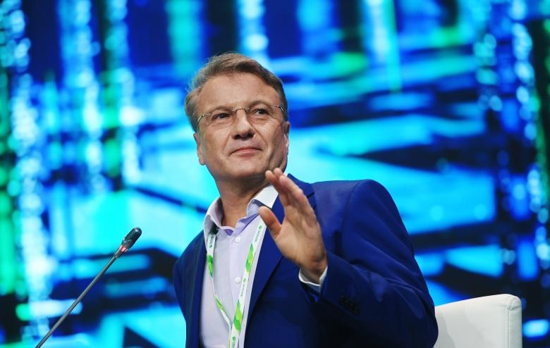 Герман Греф не одобрил позицию Wildberries в конфликте с Visa и Mastercard