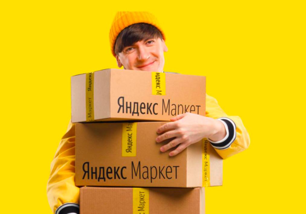 """""""Яндекс.Маркет"""" разрешил забирать возвраты из ПВЗ"""