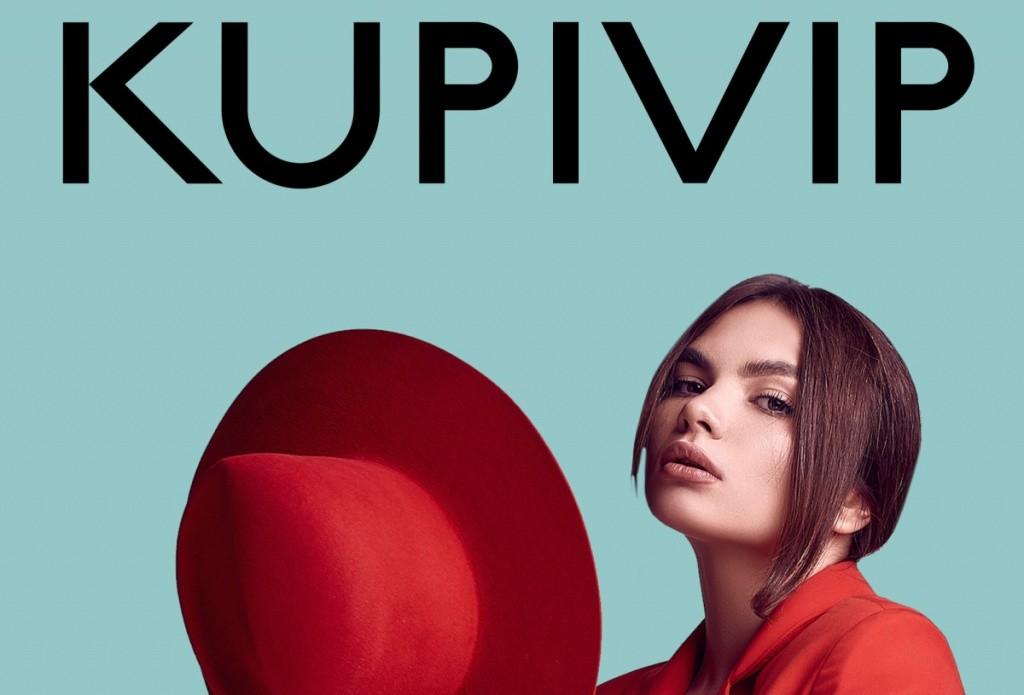 Кому остался должен KupiVIP?