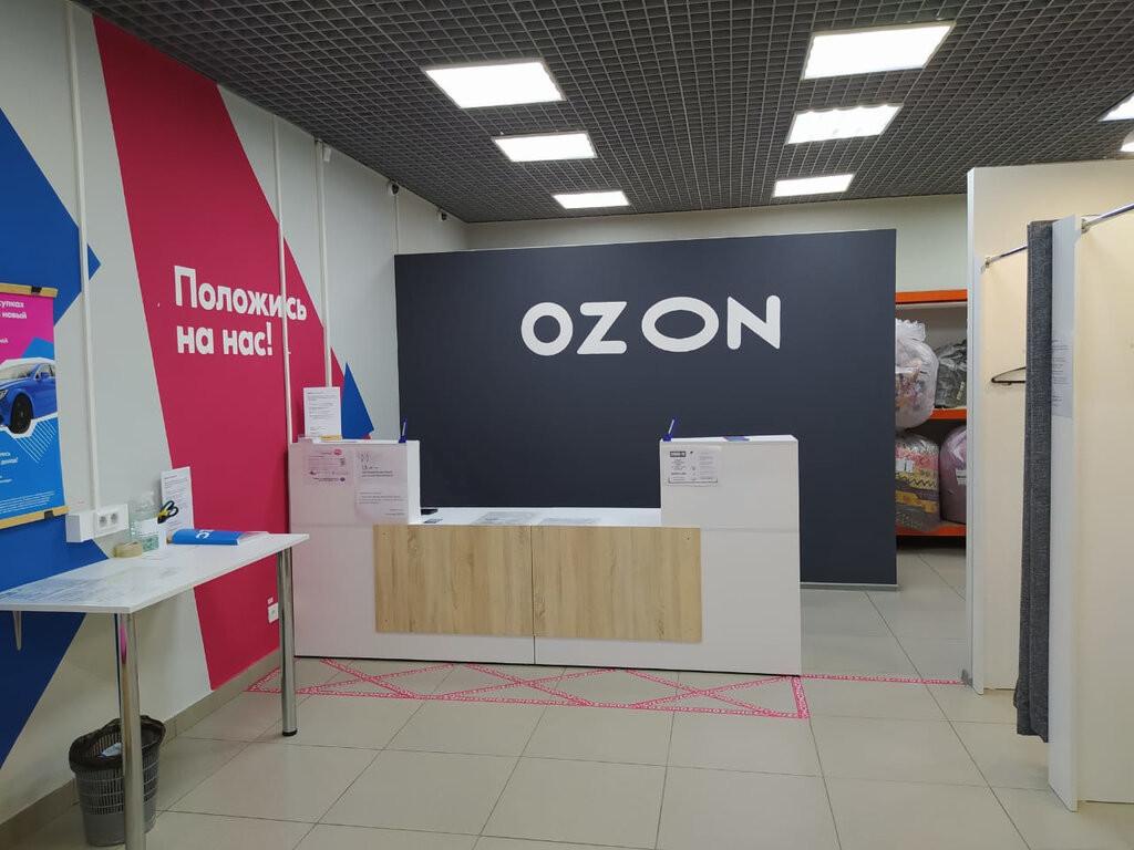 Продавцы Ozon теперь могут предложить частичную компенсацию покупателям, недовольным товаром
