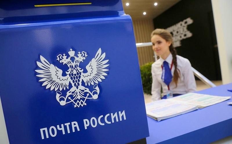 """""""Почта России"""" заработала больше 2 миллиардов. Куда она их потратит?"""