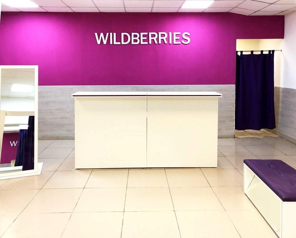 Работники ПВЗ Wildberries угрожают компании забастовкой. Руководство маркетплейса уже отреагировало