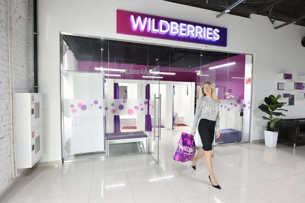 Wildberries запускает продажи в Литве, Латвии и Эстонии