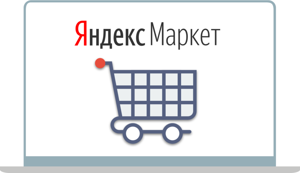 """Ну наконец-то! Продавцам Яндекс.Маркета теперь можно самим создавать карточки товаров в категории """"Одежда"""""""