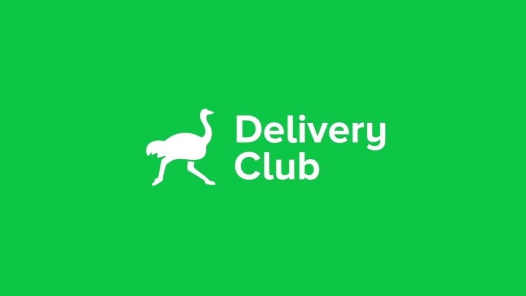 Delivery Club тестирует собственную подписку?