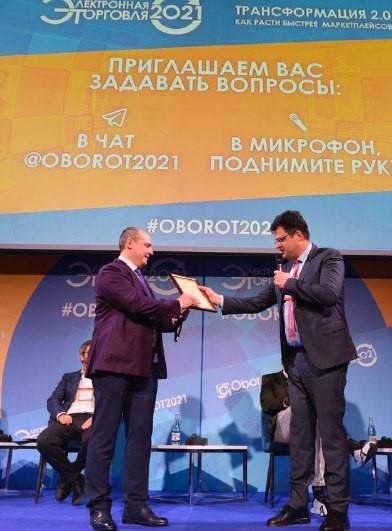 Никита Кузнецов, директор Департамента развития внутренней торговли Минпромторга России